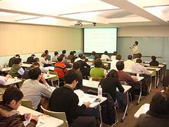 20081209台北_06.JPG