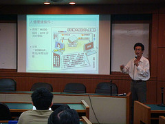 20081210台中_05.JPG