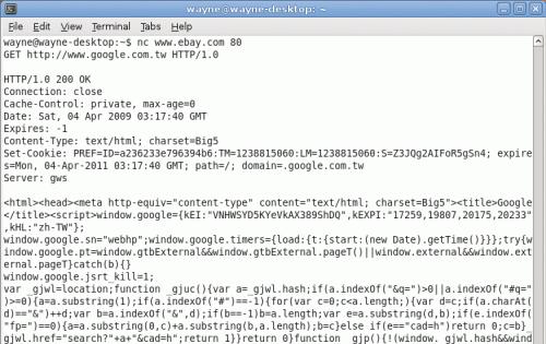 ebay_google_http_1_0