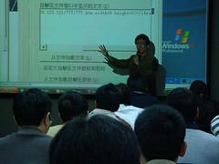20081211高雄_09.JPG
