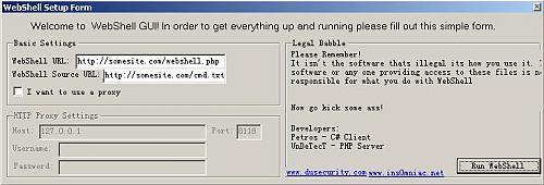 phpshell